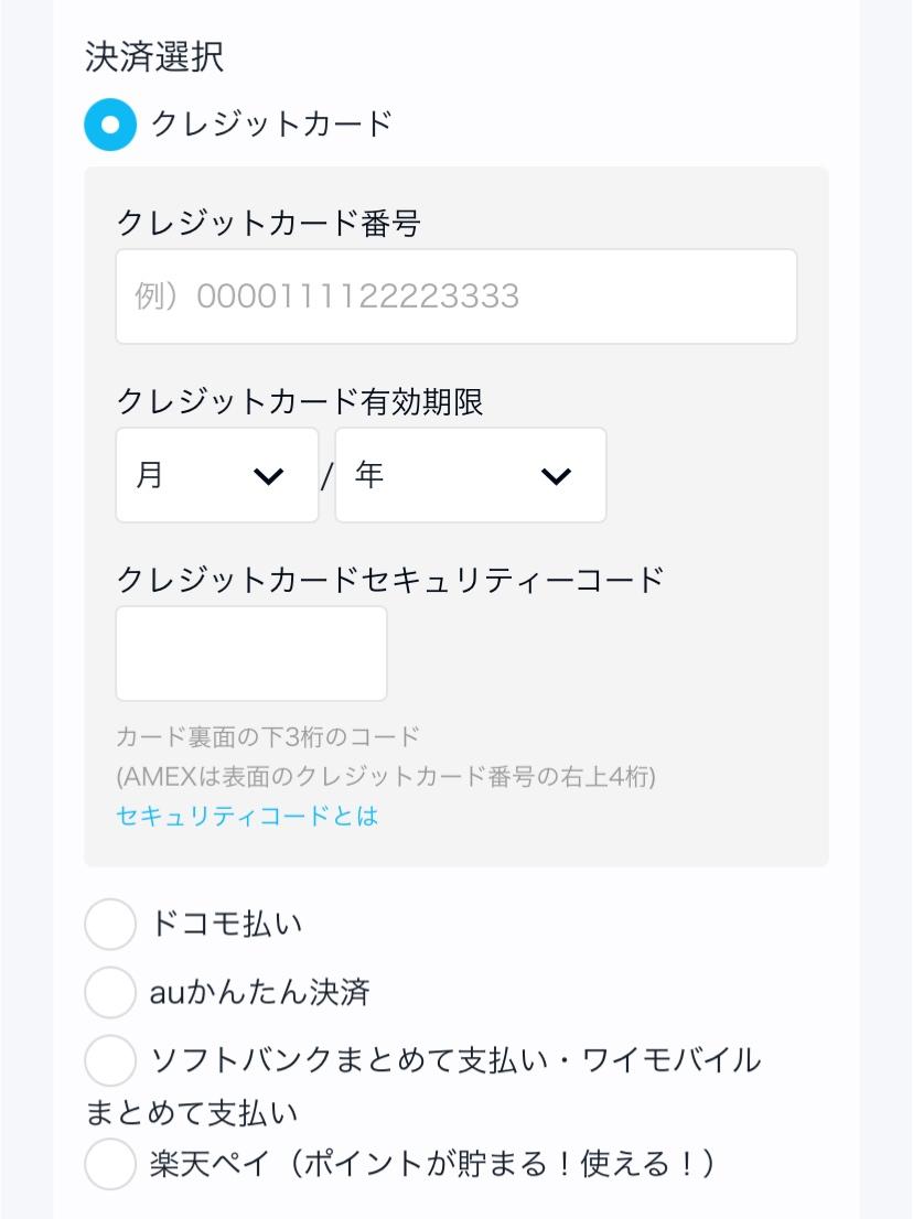 U-NEXT登録・解約の手順方法を解説!